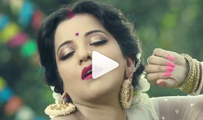 भोजपुरी स्टार मोनालिसा को देखकर सबको आए नॉटी-नॉटी थॉट: देखें विडियो