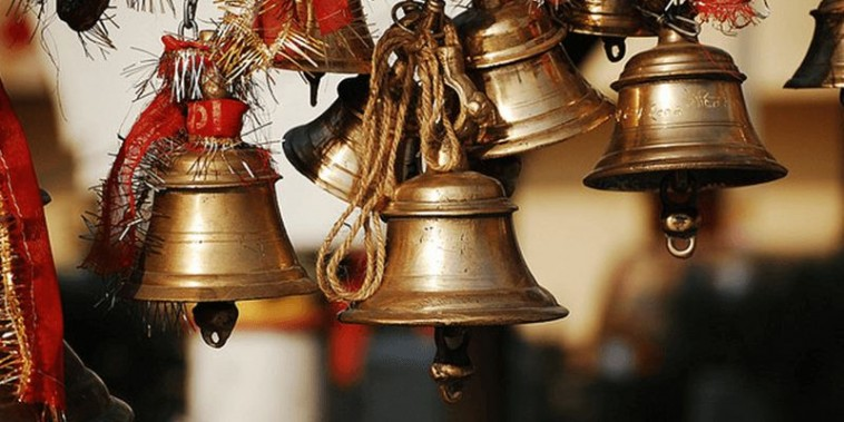...तो इसलिए मंदिर में बजाई जाती है घंटियाँ