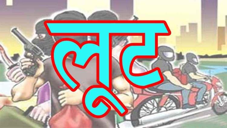 मध्य प्रदेश: महज 7 मिनट में दिया शहर की सबसे बड़ी लूट की वारदात को अंजाम