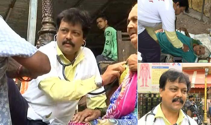 महाराष्ट्र के ये डॉक्टर करते हैं फ्री में भिखारियों का इलाज, बदल रहे जिदंगी