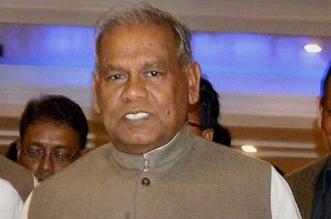 आज कई मांगों को लेकर बिहार के पूर्व मुख्यमंत्री करेंगे दिल्ली में प्रदर्शन