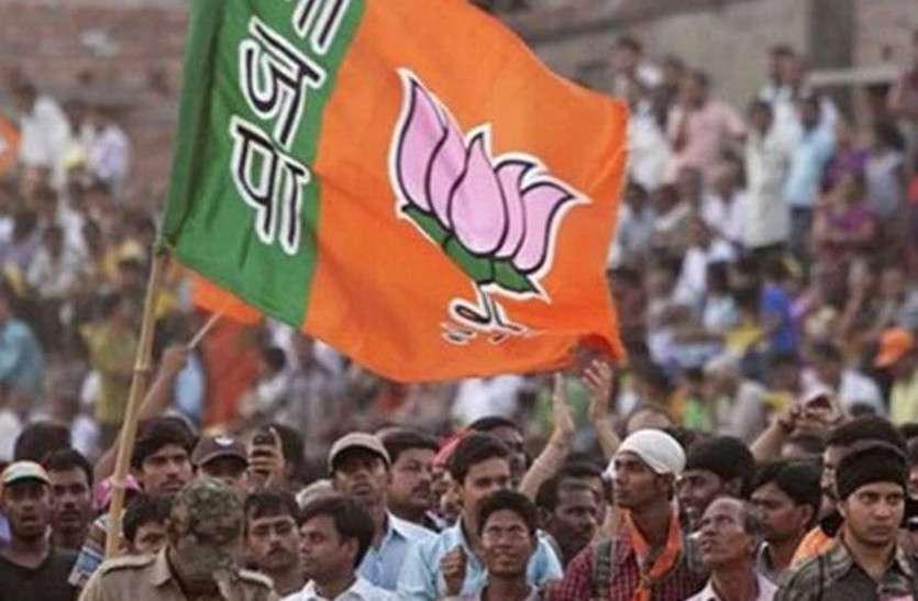राजस्थान भाजपा प्रदेश अध्यक्ष एवं चुनाव अभियान समिति प्रमुख की घोषणा इसी माह होगी