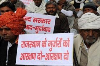 गुर्जर आंदोलन: राजस्थान में फिर आई आहट, ओबीसी में से ही 5 प्रतिशत आरक्षण की मांग