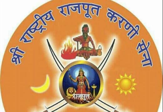 राजस्थान में राष्ट्रीय राजपूत करणी सेना ने किया भाजपा का विरोध करने का ऐलान