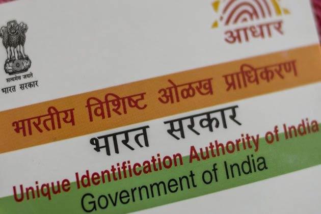 वर्चुअल ID को वैलिड मानने की डेडलाइन को बढ़ाकर UIDAI ने 1 जुलाई किया