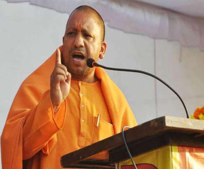 सीएम योगी 3 व 4 मई को कर्नाटक में करेंगे चुनाव प्रचार...