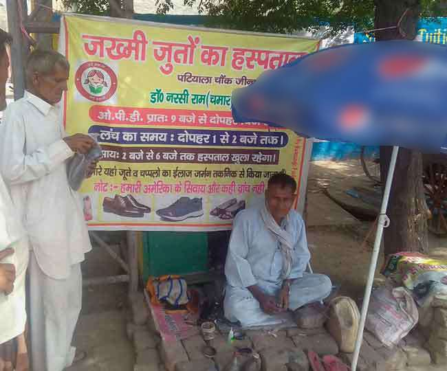जींद के जख्मी जूतों के अस्पताल के बड़े-बड़े हुए मुरीद, आनंद महिंद्रा ने कहा