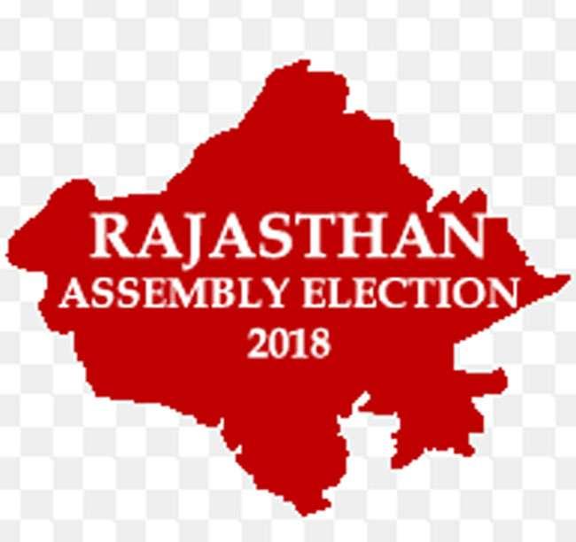 अफसरो की तबादला सूची में चुनावी आहट, बदले 81 आईएएस