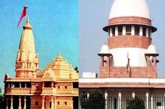 अयोध्या में पूजा करने की याचिका पर जल्द सुनवाई करने से SC ने किया इनकार