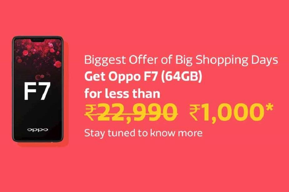 बड़ा धमाका: OPPO का F7 मात्र 1000 रुपए में, ऑफर 16 मई तक