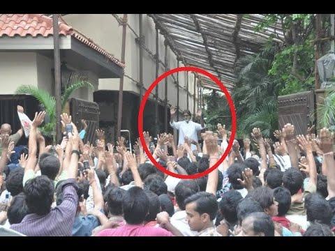 ये है अमिताभ बच्चन का आलिशान बंगला, देखकर आपके उड़ जायेंगे होश...