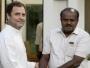 कर्नाटक में कांग्रेस-जदएस गठबंधन में दरार के बाद आरआर नगर उपचुनाव में दोनों आमने-सामने