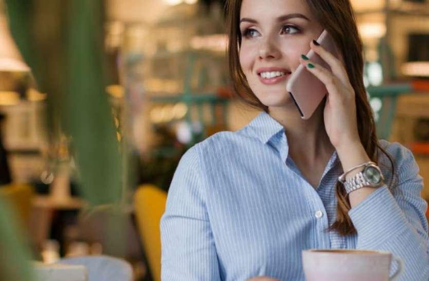 सावधान: फोन का अधिक इस्तेमाल करने से आंखों ही नहीं, शरीर को पहुंचता है ये नुकसान