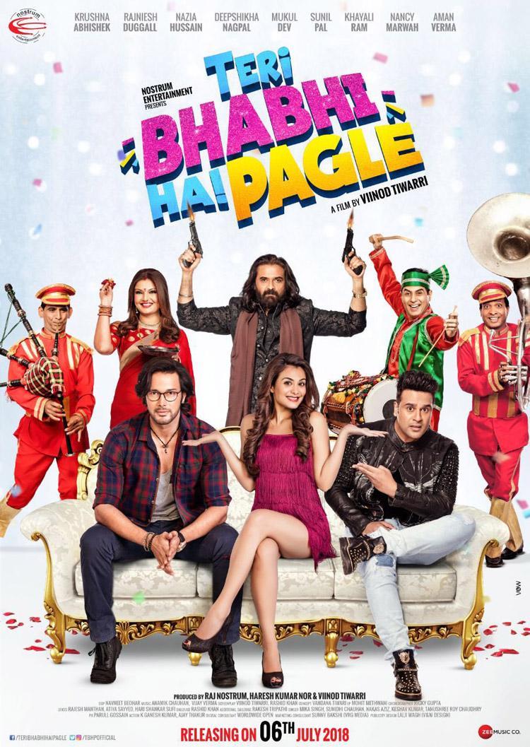 बॉलीवुड में एंट्री कर रही है संजय दत्त की भतीजी, फिल्म का पोस्टर हुआ वायरल
