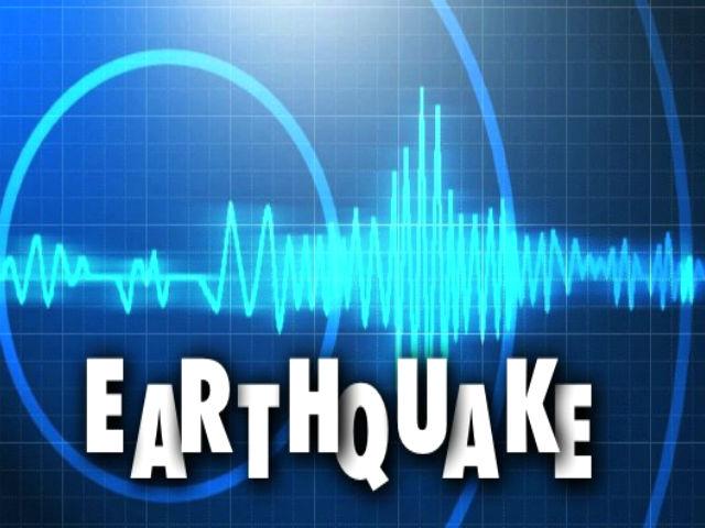 एक बार फिर भूकंप से हिला उत्तराखंड, भारत-नेपाल सीमा रहा केंद्र