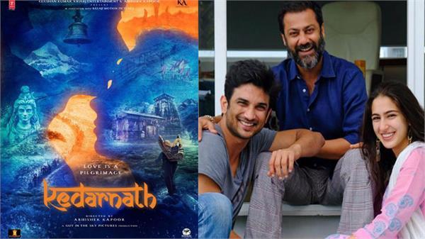 'जीरो' ने दी 'केदारनाथ' को टक्कर, समय से पहले ही सारा की डेब्यू फिल्म होगी रिलीज