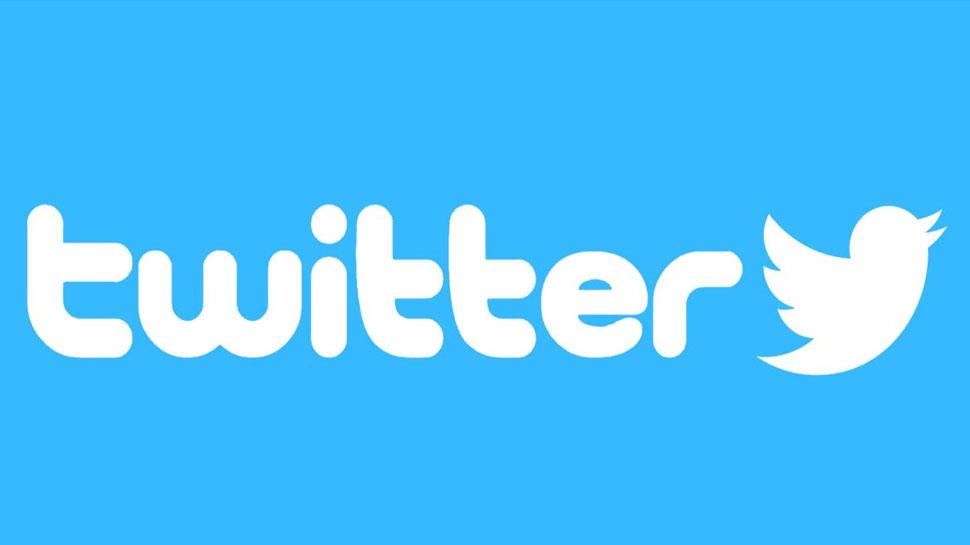 ट्विटर ने यूजर्स के लिए जारी की जरूरी सूचना, जितनी जल्दी हो बदलें अपना पासवर्ड