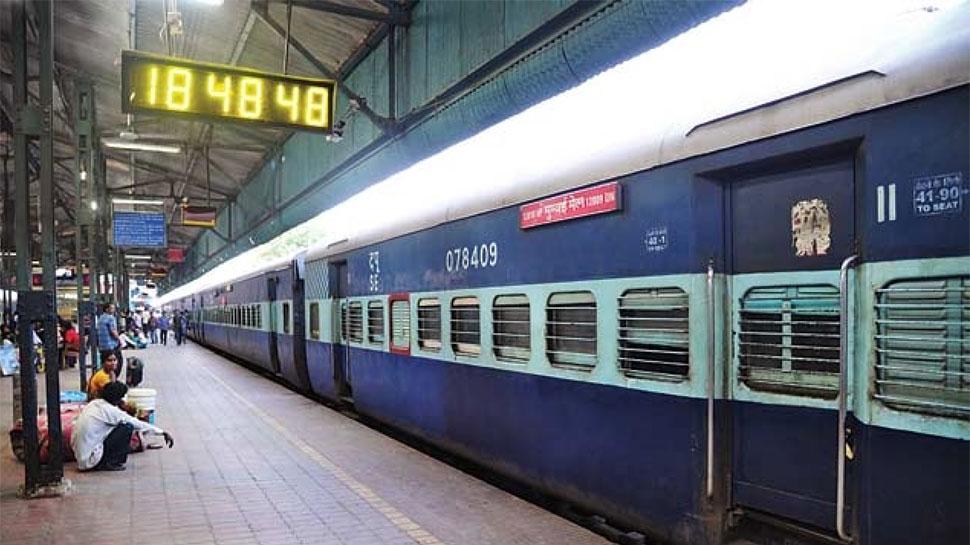 Railway ने टिकट बुकिंग के लिए शुरू की नई सुविधा, आपका जानना जरूरी