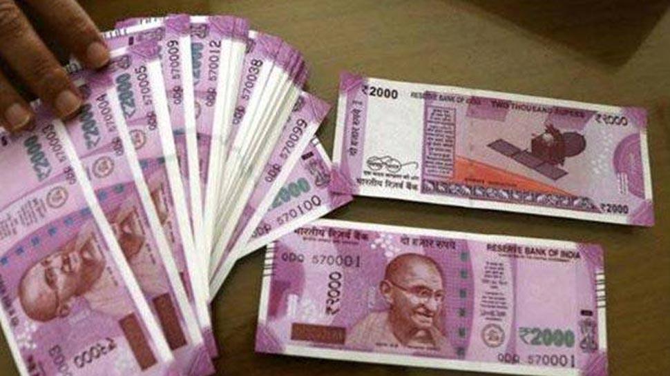 बड़ी खबर: 2000 रु. के नोट की छपाई पूरी तरह बंद, अब सिर्फ ये नोट छाप रही सरकार