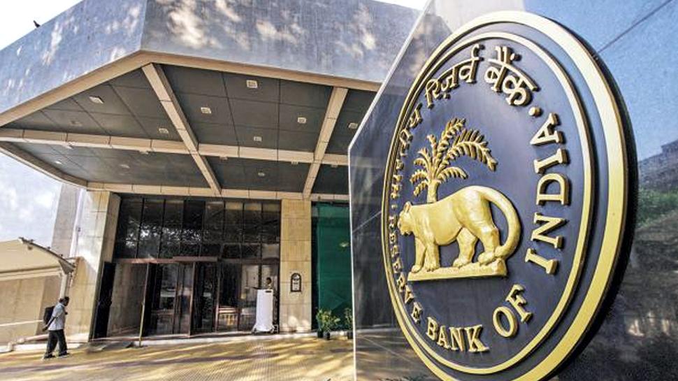 महंगा हो सकता है बैंकों से लोन लेना, बढ़ेंगी ब्याज दरें : RBI