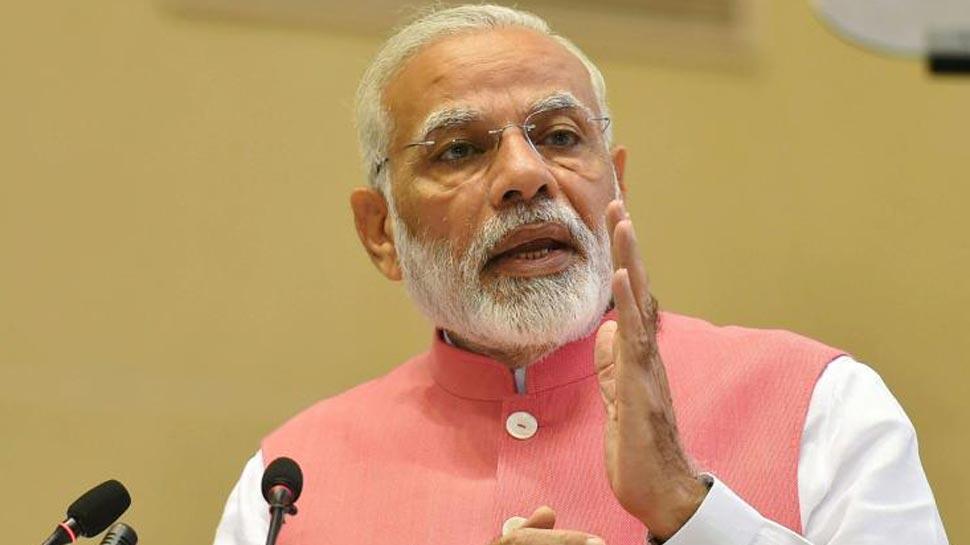 अभी अभी : PM मोदी आज करेंगे 'मन की बात', फिट इंडिया पर रख सकते हैं विचार