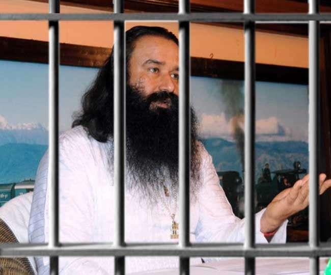 डेरा प्रमुख राम रहीम से जुड़े सभी केस एक अदालत में लाने पर विचार-विमर्श...