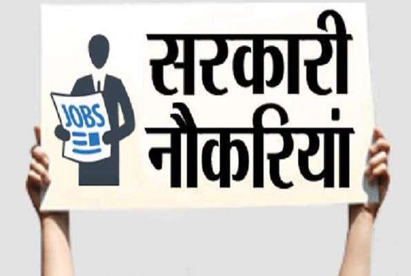 भारत पेट्रोलियम कॉर्पोरेशन में निकली भर्तियां, ये शर्ते पूरी करो मिल जाएगी नौकरी