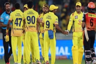 IPL 11: फाइनल में जगह बनाने के लिए आज भिड़ेंगे चेन्नई और हैदराबाद