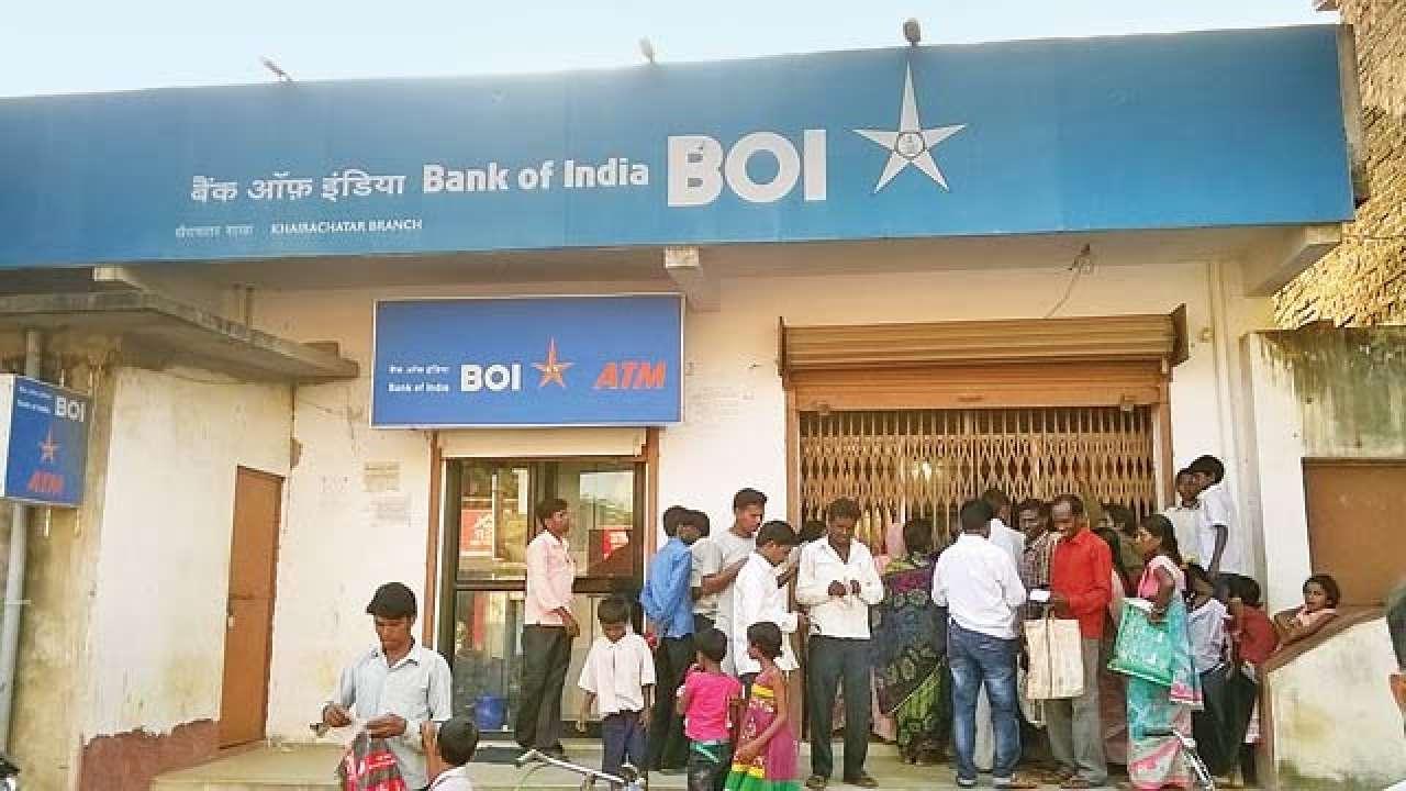 बैंक ऑफ इंडिया ने निकाली बंपर भर्तियां, जल्दी करें अप्लाई