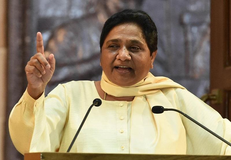 कर्नाटक चुनाव परिणाम में BSP का खुला खाता, मायावती को मिली संजीवनी