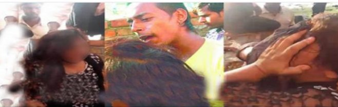 वीडियो: सरेआम इन दरिंदो की किया इस लड़की के साथ घिनौना हरकत, चिखती लड़की का...