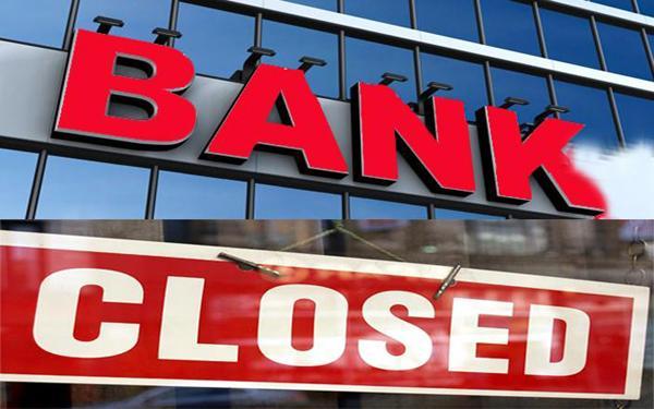 आज और कल बंद रहेंगे सभी सरकारी और प्राइवेट बैंक, देशभर के बैंककर्मी हड़ताल पर