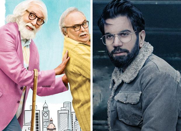 '102 नॉट आउट' और 'ओमेर्टा', ये दो फिल्में कल सिनेमाघर पर देंगी दस्तक, जानिए कौन किस पर पड़ेगी भारी