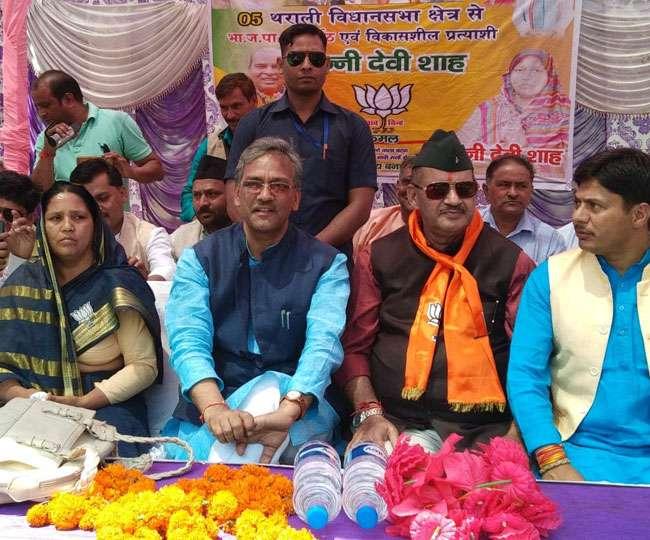 CM त्रिवेंद्र सिंह रावत ने संभाली थराली उपचुनाव की कमान, की जनसभा