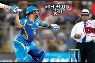 क्रिकेट के इतिहास की 5 सबसे बड़ी चीटिंग्स, जिसमे खिलाडी हुए थे आग बबूला, देखें विडियो