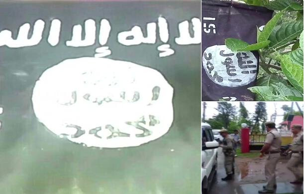 धीरे-धीरे पुरे भारत में पैर फैला रहा है आतंकी संगठन ISIS, असम में भी मिले झंडे