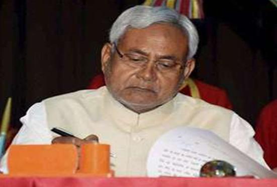सीएम नीतीश असम नागरिकता विधेयक को लेकर लिखेंगे पीएम मोदी को पत्र