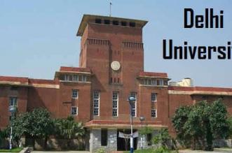 DELHI UNIVERSITY में स्नातक के लिए आवेदन प्रक्रिया मंगलवार से शुरू, ये है पूरी जानकारी