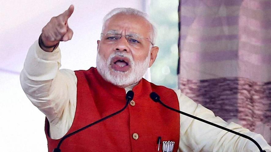 बड़ीखबर: 17 मई को PM मोदी करेंगे BJP की राष्ट्रीय कार्यकारिणी को संबोधित...