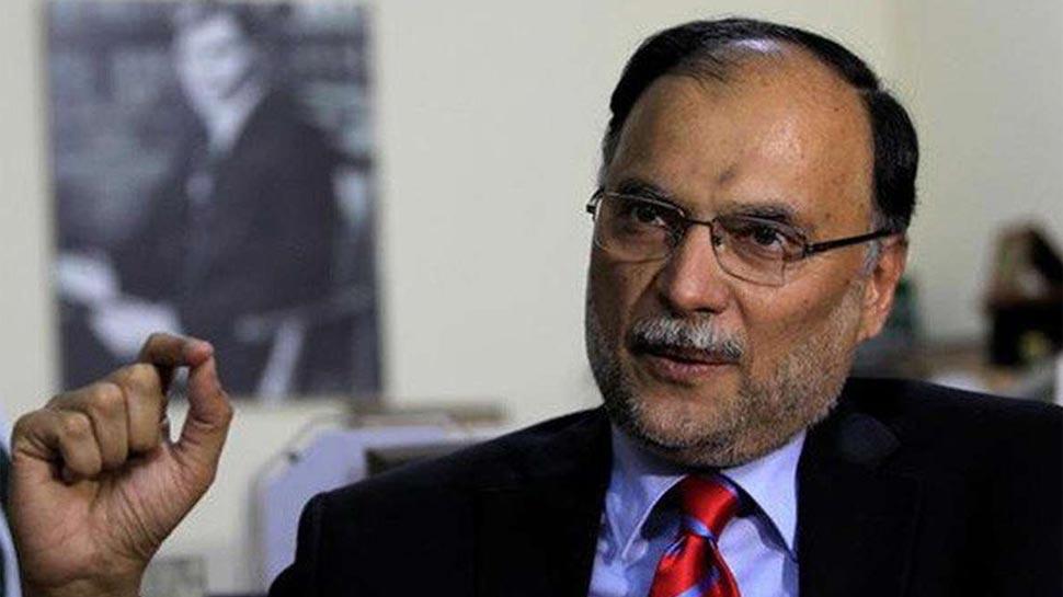 भारत ने हमारी योजनाएं उधार ली, इसलिए सफल हुआ: PAK मंत्री अहसान इकबाल