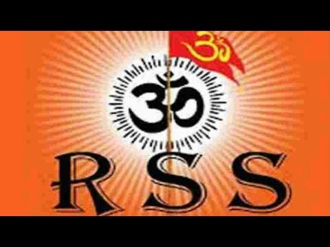RSS की शाखाएं बंद कराने को अदालत जाएंगे कांग्रेसी
