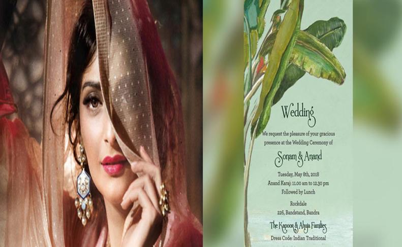 सोनम कपूर की शादी के इनविटेशन की तस्वीरें Leak, आखिर क्यों बनवाया इतना साधारण कार्ड ?