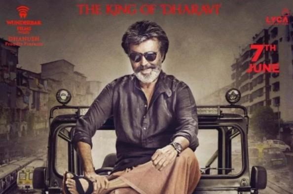 अभी अभी : 'काला' का नया पोस्टर हुआ रिलीज लेकिन रजनीकांत का स्वैग नहीं आया नजर