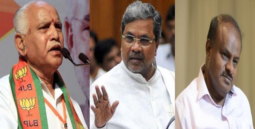 बड़ीखबर: कर्नाटक में किसकी बनेगी सरकार, विधायकों को टूट से बचाने के लिए तीनों दलों में मोर्चेबंदी जारी
