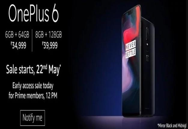 इस वेरियंट के साथ OnePlus 6 की पहली बिक्री आज