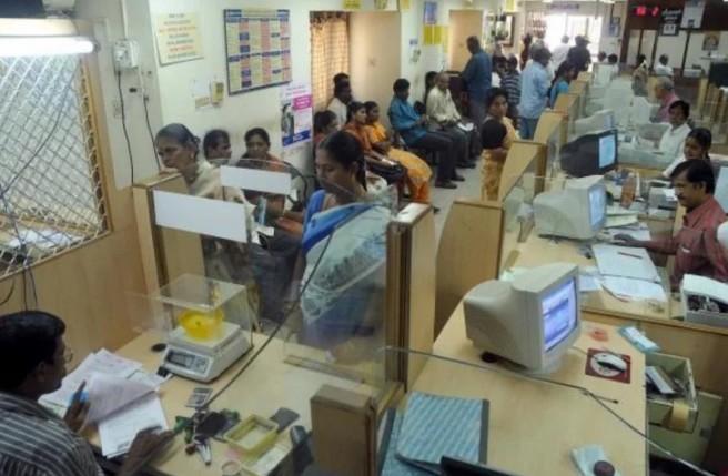 वित्त मंत्रालय ने कर अधिकारियों को दिया सुझाव, मुफ्त बैंकिंग सेवाओं पर नही लगेगा GST