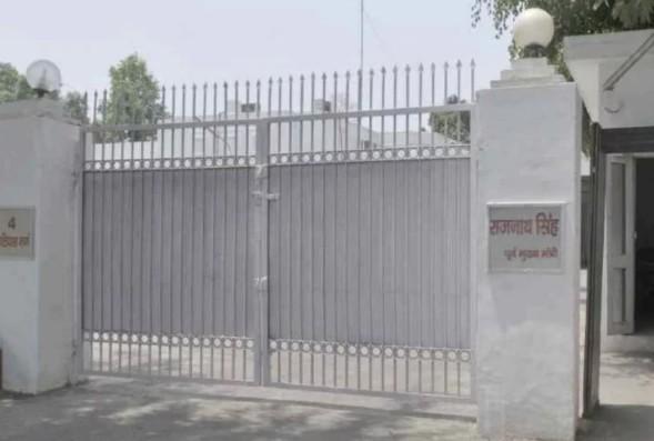 राजनाथ सिंह ने दिखाई इच्छाशक्ति, छोड़ा सरकारी बंगला, यहां होगा नया ठिकाना