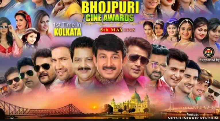 भोजपुरी सितारों का ये अवार्ड शो बॉलीवुड के इस अवार्ड शो को देगाटक्कर