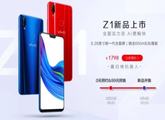 6.26 की फुल व्यू डिस्प्ले के साथ लॉन्च हुआ Vivo Z1, जानिए कीमत व फीचर्स