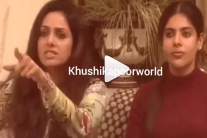 श्रीदेवी का एक और वीडियो हुआ वायरल, जिसमे वो बेटी को डांटते हुए आई नजर